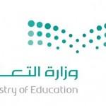 معلم سعودي يهدي لطلابه صوراً تذكارية ونصائح مؤثرة في يوم تخرجهم من المرحلة الإبتدائية