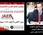 """""""تعليم المدينة"""" يعلن بدء إجراءات حركة النقل الداخلية للعام 37 / 38 هـ"""