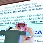 غداً .. المجلس السعودي للجودة ينظم الملتقى السابع للقياس بجدة