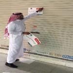 """وزراء المالية بدول مجلس التعاون الخليجي يعقدون اجتماعهم الـ """"102"""" بمقر أمانة المجلس بالرياض"""