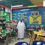 """مختبرات """"صحة الباحة"""" تحقق مراكز متقدمة على مستوى مستشفيات المملكة"""