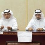 إدارات التشريع بدول الخليج تعقد اجتماعها الثاني عشر بالرياض