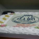 """""""صحة الرياض"""" تنظم حملات توعوية لمكافحة السكري تحت شعار"""" السكري مضبوط"""""""