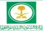 """""""مدني الباحة"""" يعتمد الإجراءات اللازمة لسلامة المصطافين في هذا الصيف"""
