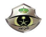 """الزميل  """" خالد العُمري """" يحتفي بعقد قرانه"""