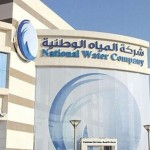 مؤشر الأسهم السعودية يسجل تراجعاً بـ 51 نقطة إلى مستوى 6754 نقطة