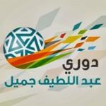 الفتح والسلام يتوجان ببطولة درع اتحاد الدراجات