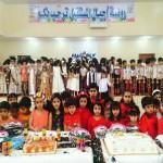 """مكتب تعليم الوسط في الباحة يقيم حفل """"حصاد العطاء الثالث """""""