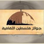 """ضبط """"220"""" مخالفة بلدية جنوب الطائف"""