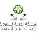 """""""العرعري"""" يحصل على درجة الدكتوراه من الجامعة الإسلامية بالمدينة"""