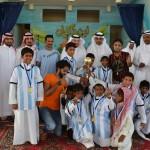 اللجنة التجارية السعودية تعتمد إنشاء جمعية تهتم بأسر شهداء الواجب