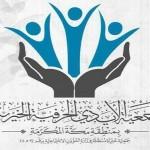 """سقوط أخلاقي في برنامج تعرضه قناة مصرية يتهكم على """"جثث أبرياء حلب"""""""