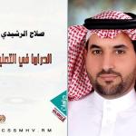 هِزة أرضية بـقوة 4.8 تضرب السعودية ومصر والأردن فجر اليوم