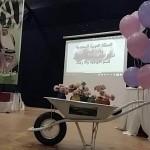 """مدرسة أبو سهيلات الابتدائية تقيم حفلها الختامي لهذا العام وتكرم """"أضواء الوطن"""""""