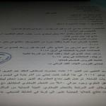 """""""ثقافة جدة"""" تشارك في معرض """"أطياف عربية"""" بالقاهرة"""