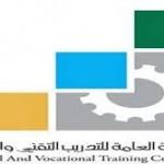 الخطوط السعودية تدشّن تطبيقاتها على الأجهزة الذكية لأنظمة الموارد المؤسساتية