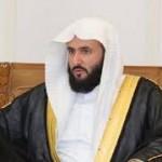 أمير عسير يتسلم ويوجه بتحويل حادث سقوط مظلة ثانوية الريش للبنات للتحقيق والادعاء العام