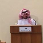 الفريق العمرو : الأوامر الملكية انطلاقة كبيرة لتحقيق أهداف رؤية المملكة 2030