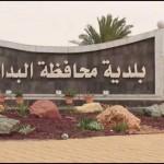 البنتاغون: ندعم القوات اليمنية استخباراتياً وعسكرياً في حربها على القاعدة