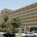 """""""الصمعاني"""" يترأس الاجتماع الـ""""58″ للمكتب التنفيذي لوزراء العدل العرب بالقاهرة"""