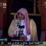 وفاة عالم سوداني بارز كان بين ضحايا الطائرة المصرية المنكوبة