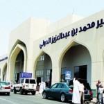 جامعة طيبة توقع اتفاقية مبادرة تكامل لتدريب طلاب وطالبات كلية الحقوق