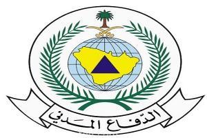 الدفاع المدني : حظر دخول واستخدام أسطوانات الغاز المسال بمخيمات الحجاج اعتبارا من الغد