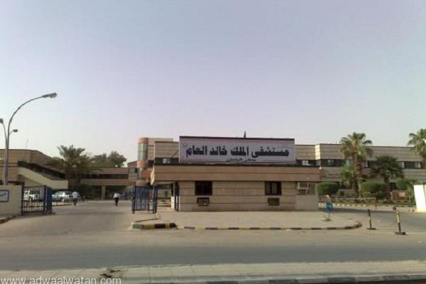 مستشفى القوات المسلحة بالشمالية حفر الباطن