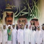 """""""غرفة الباحة"""" تؤكد السعي إلى تطوير مهرجان الرمان ليلبي رغبات الزوار"""