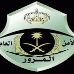 رئيس بلدية محافظة أحد المسارحة يستقبل أهالي المحافظة