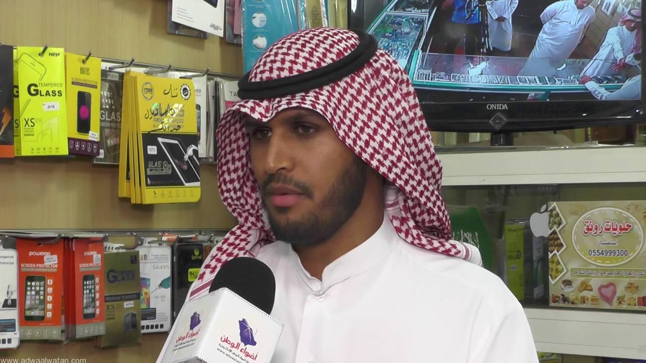 متابعة أضواء الوطن لتوطين السعوديين بقطاع الجوالات