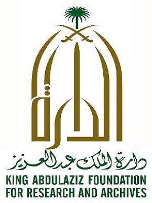 """""""جمعية التشكيليين"""" تعلن عن مسابقة تشكيلية لمهرجان الملك عبد العزيز ( الإبل حضارة)"""