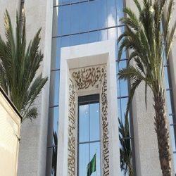 جامعة بيشة تشارك بخمس ورش في معرض ومؤتمر التعليم العالي
