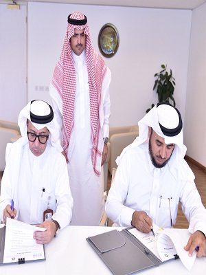 هيئة المواصفات توقع عقداً استشارياً مع المجلس الصحي