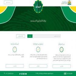 """""""المنتخب السعودي"""" صاحب البسمة العربية الوحيدة في التصفيات الأسيوية"""