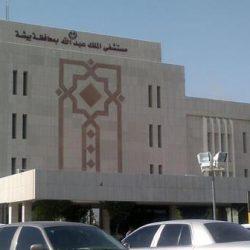 """المملكة العربية السعودية: """"الوافدون المخالفون لنظام الإقامة يمكنهم أن يغادروا دون عقوبة أو غرامة"""""""