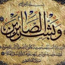 """لجنة """"كيف نكون قدوة ؟"""" بالرئاسة العامة لشؤون المسجد الحرام والمسجد النبوي تعقد إجتماعا لمناقشة آلية إعداد البرامج والفعاليات"""