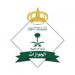 الشيخ محمد آل غانم يحتفل بزواج أحفاده