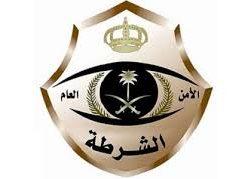 مدينة الملك عبدالله الطبية تختتم برنامج الابحاث الصيفي بمشاركة ٥٨ متدرب ومتدربة