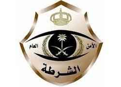 محافظ الكامل يكرم مدير شرطة المحافظة ومدير المرور
