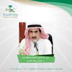 جامعة الملك خالد تدشن خطة لتطوير الأخصائيين النفسيين