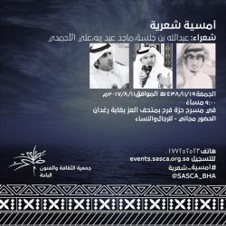 بلدية شمال الرياض تضبط عدد من المخالفات