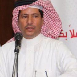نتائج اجتماع مجلس إدارة الإتحاد السعودي لكرة القدم