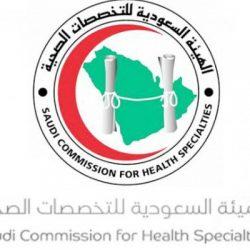 """""""برنامج ترفيهي كشفي"""" للأطفال المرضى بمستشفى الملك عبدالله التخصصي للأطفال"""