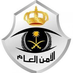 القبض على مواطن لإرتكابه 15واقعة سرقة مساجد بمدينة بريدة