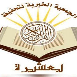 """""""أمانة العاصمة المقدسة"""" : """"200"""" ألف وحدة إنارة تضيء سماء مكة والمشاعر المقدسة"""