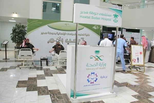 جناح مستشفى حوطة سدير يجذب زوار المعرض الصحي بكلية العلوم والدراسات أضواء الوطن