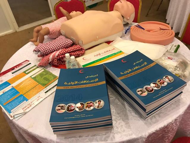 هلال الباحة يقيم دورة للمتطوعات في برنامج الأمير نايف للإسعافات الأولية أضواء الوطن