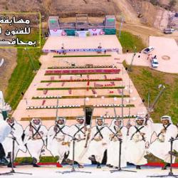هيئة الاتصالات وتقنية المعلومات تشارك في المعرض السعودي الدولي لتكنولوجيا الجوال
