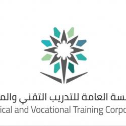 """""""موهبة"""" تقدم تجربة المملكة العربية السعودية في رعاية الموهوبين"""